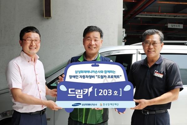 드림카 프로젝트 203호 주인공
