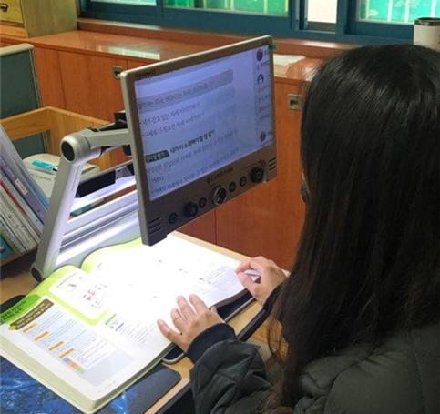 한국장애인재단, 한국교직원공제회와 장애인 교원 교육보조기기 신청 받아 의 관련 사진